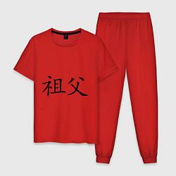 Пижама хлопковая мужская Дедушка цвета красный — фото 1