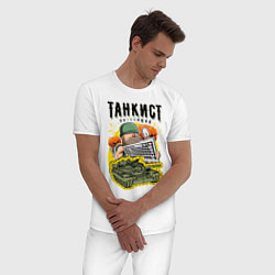 Пижама хлопковая мужская Танкист цвета белый — фото 2