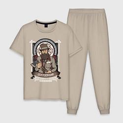 Пижама хлопковая мужская Достоевский Федор цвета миндальный — фото 1