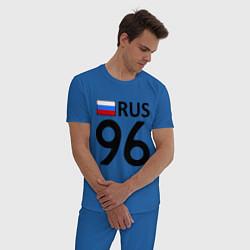 Пижама хлопковая мужская RUS 96 цвета синий — фото 2