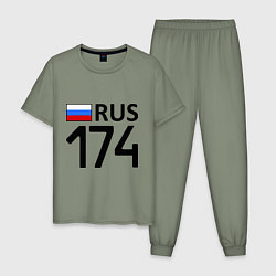 Пижама хлопковая мужская RUS 174 цвета авокадо — фото 1