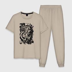 Пижама хлопковая мужская JoJo цвета миндальный — фото 1