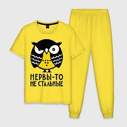 Пижама хлопковая мужская Нервы то не стальные цвета желтый — фото 1