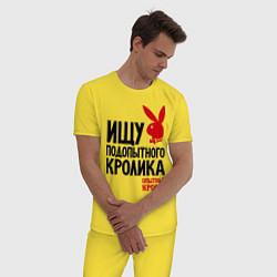 Пижама хлопковая мужская Ищу подопытного кролика цвета желтый — фото 2