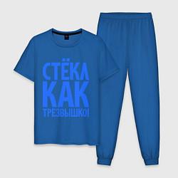 Пижама хлопковая мужская Стёкл как трезвышко! цвета синий — фото 1