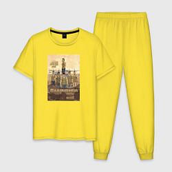 Пижама хлопковая мужская Rammstein: Reise цвета желтый — фото 1