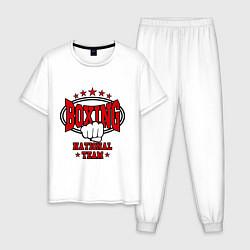 Пижама хлопковая мужская Boxing national team цвета белый — фото 1