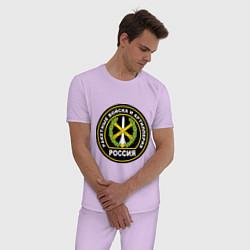 Пижама хлопковая мужская РВиА цвета лаванда — фото 2