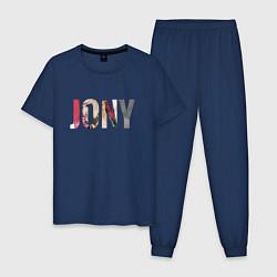 Пижама хлопковая мужская Jony Аллея цвета тёмно-синий — фото 1