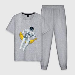 Пижама хлопковая мужская Космонавт на банане цвета меланж — фото 1