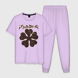 Пижама хлопковая мужская Black Clover цвета лаванда — фото 1