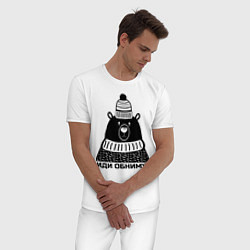 Пижама хлопковая мужская Медведь обнимака цвета белый — фото 2