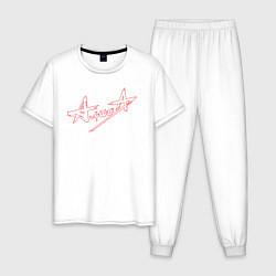 Пижама хлопковая мужская АлисА цвета белый — фото 1