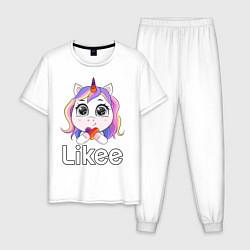 Пижама хлопковая мужская Likee LIKE Video цвета белый — фото 1
