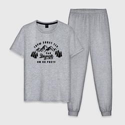 Пижама хлопковая мужская Горы зовут цвета меланж — фото 1