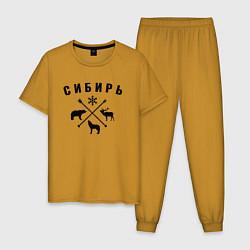 Пижама хлопковая мужская Сибирь цвета горчичный — фото 1