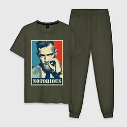 Пижама хлопковая мужская Notorious цвета меланж-хаки — фото 1