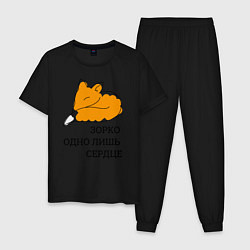 Пижама хлопковая мужская Лис Маленький принц цвета черный — фото 1