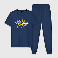 Пижама хлопковая мужская Макс Корж: Горы по колено цвета тёмно-синий — фото 1