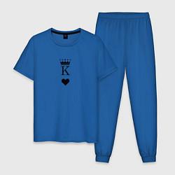 Пижама хлопковая мужская Король парная цвета синий — фото 1