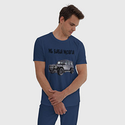 Пижама хлопковая мужская Не Биби Мозги цвета тёмно-синий — фото 2