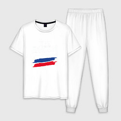 Пижама хлопковая мужская Россия цвета белый — фото 1