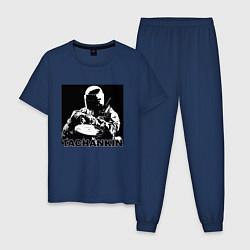 Пижама хлопковая мужская Tachankin цвета тёмно-синий — фото 1