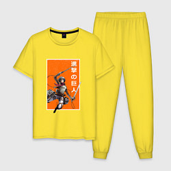 Пижама хлопковая мужская Атака Титанов цвета желтый — фото 1