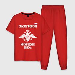 Пижама хлопковая мужская Космические войска цвета красный — фото 1