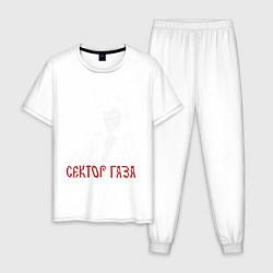 Пижама хлопковая мужская Сектор газа цвета белый — фото 1