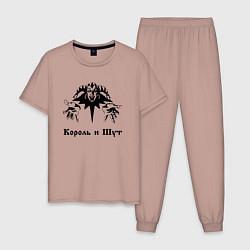 Пижама хлопковая мужская Король и шут цвета пыльно-розовый — фото 1