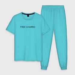 Пижама хлопковая мужская Free Churro Конь БоДжек цвета бирюзовый — фото 1