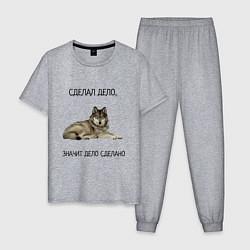Пижама хлопковая мужская Волк цвета меланж — фото 1
