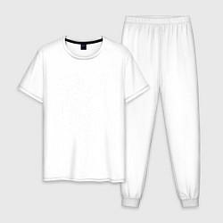 Пижама хлопковая мужская One Piece цвета белый — фото 1