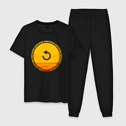 Пижама хлопковая мужская Тима Белорусских: Повторим цвета черный — фото 1