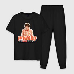 Пижама хлопковая мужская Howard цвета черный — фото 1