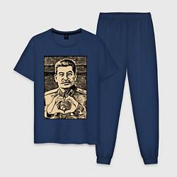 Пижама хлопковая мужская Сталин Oko цвета тёмно-синий — фото 1