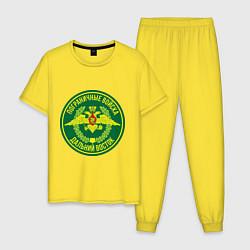 Пижама хлопковая мужская ПВ: Дальний восток цвета желтый — фото 1