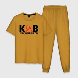 Пижама хлопковая мужская КГБ все еще следит за тобой цвета горчичный — фото 1