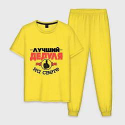 Пижама хлопковая мужская Лучший дедуля цвета желтый — фото 1