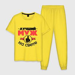 Пижама хлопковая мужская Лучший муж цвета желтый — фото 1