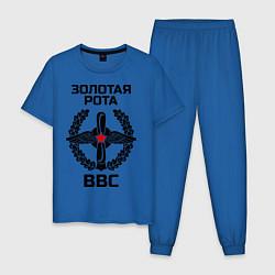 Пижама хлопковая мужская ВВС: Золотая рота цвета синий — фото 1