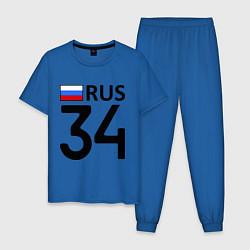 Пижама хлопковая мужская RUS 34 цвета синий — фото 1