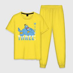Пижама хлопковая мужская Джинн цвета желтый — фото 1