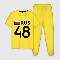 Пижама хлопковая мужская RUS 48 цвета желтый — фото 1