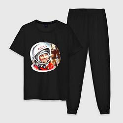 Пижама хлопковая мужская Юрий Гагарин 1 цвета черный — фото 1