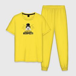 Пижама хлопковая мужская Show Some Respect! цвета желтый — фото 1