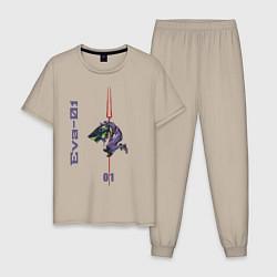Пижама хлопковая мужская Eva01 цвета миндальный — фото 1