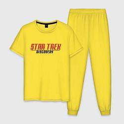 Пижама хлопковая мужская Star Trek Discovery Logo Z цвета желтый — фото 1