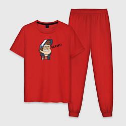 Пижама хлопковая мужская Бесит! цвета красный — фото 1